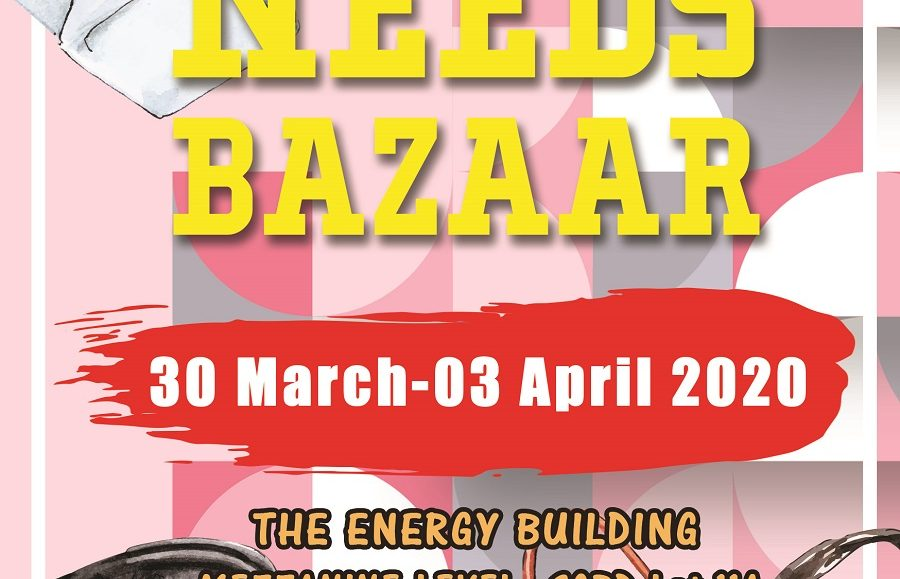 DAILY NEEDS BAZAAR